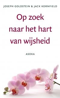 Op zoek naar het hart van wijsheid*